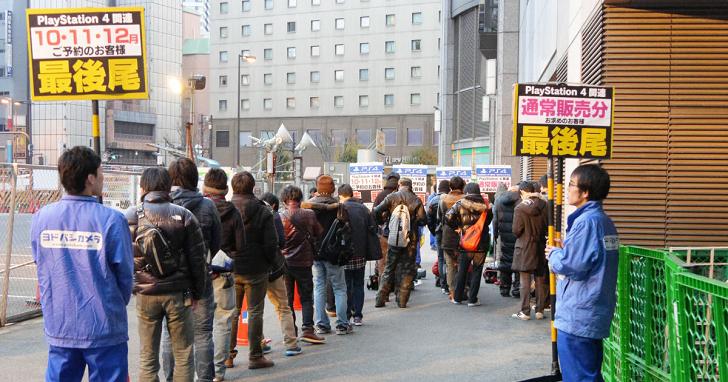庫存全部訂光光!日本 PS5 上市時將不舉辦任何實體銷售活動
