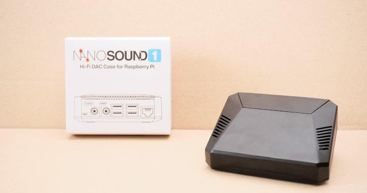 高質感土砲音響套件NanoSound One動手玩,散熱保護功能一把罩