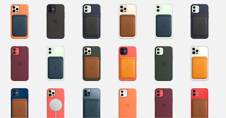 iPhone 12 皮革護套與MagSafe等配件價格突破台幣4000元,蘋果配件價格回不去了嗎?