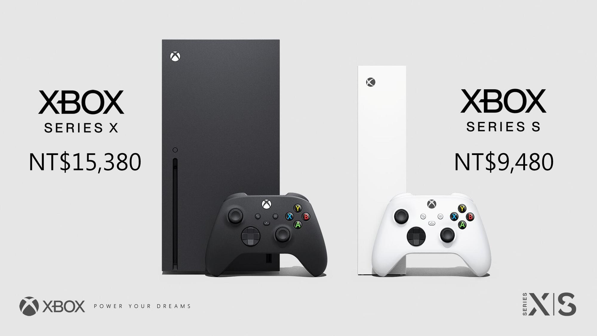史上最強Xbox Series X / S遊戲主機攻台 捷元專業代理  11月10號通路全面開賣