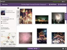 用 Sharypic 建立共享相簿,把大家的過年照片通通拉進來