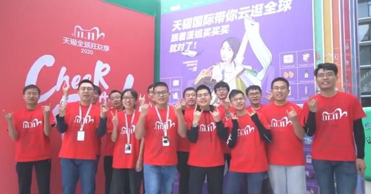 阿里與京東兩大中國電商為了「雙十一」商標互告,但最後雙方卻都告了中國知識產權局