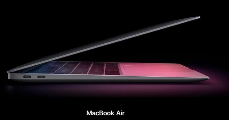 M1 處理器 MacBook Air 來啦!CPU 快 3.5 倍、繪圖處理快 5 倍,售價依然台幣 30,900元