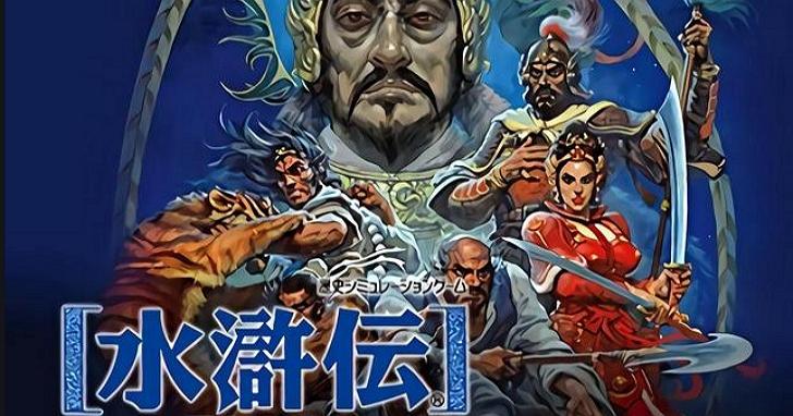 Netflix宣佈拍攝電影版《水滸傳》,中國網友表示又一個經典要被毀了