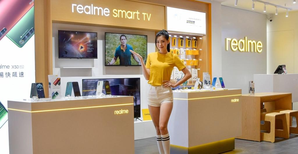 realme 三創門市試營運中,多款 realme 手機、耳機、行動電源優惠開跑