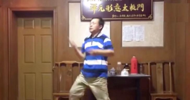 太極宗師的閃電五連鞭再現江湖,呼籲網友「耗子為汁」