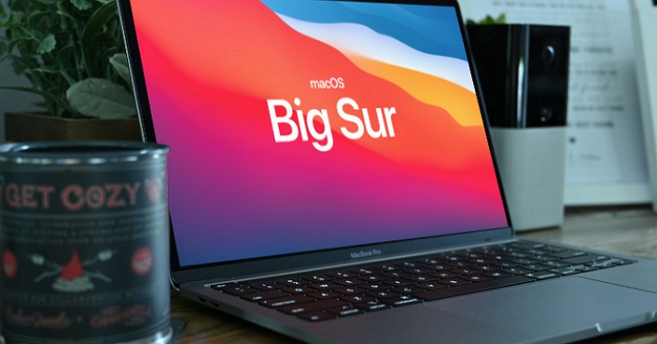 macOS Big Sur 更新驚艷變驚嚇?舊款 MacBook Pro 變磚問題蘋果提供解法