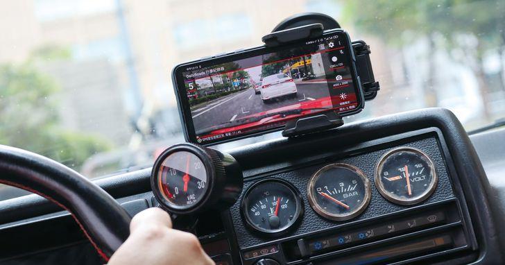 5 個舊手機的工具化應用:既是行車記錄器,也能當隨身掃描機