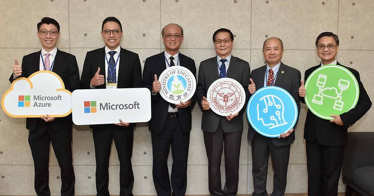 微軟攜手淡江大學打造全台首間全雲端校園,推動高教數位轉型