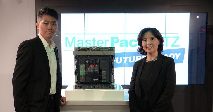 施耐德電機推出新一代MasterPact MTZ空氣斷路器