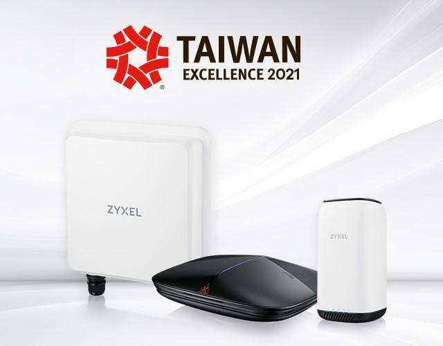 合勤再獲2021台灣精品獎,網通產業最大贏家 憑藉WiFi 6、5G等領先業界的先進技術贏得三項殊榮