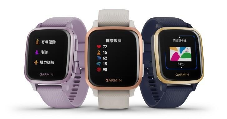 Garmin 推出全新 Venu Sq 智慧腕錶,配備 20 多種運動模式、續航可達 6 天