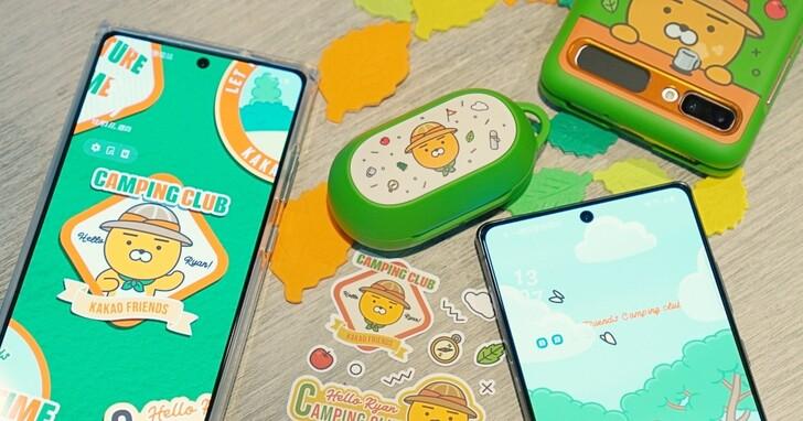 三星推出超可愛 Kakao Friends 配件,Note 20 系列、Z Flip、Galaxy Buds Live 耳機都可用
