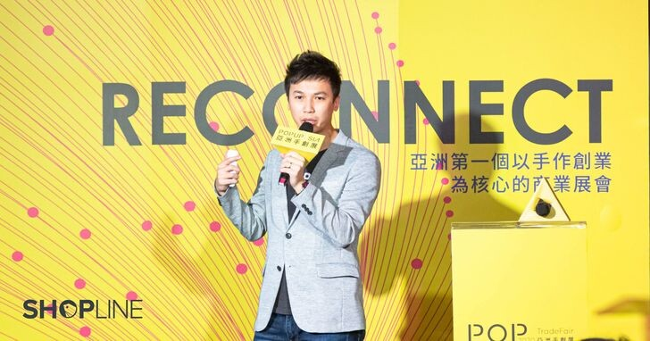 SHOPLINE POS導入亞洲手創展,加速結帳集客流程、累積超過萬筆消費