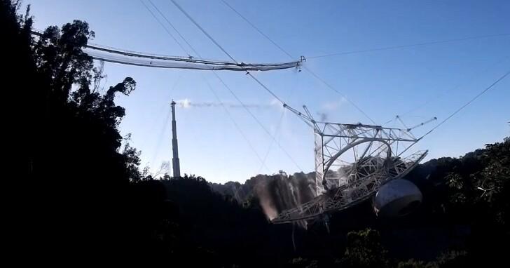 見證世界第二大天文望遠鏡倒下的一刻,美國國家科學基金會釋出近兩分鐘監視紀錄影片