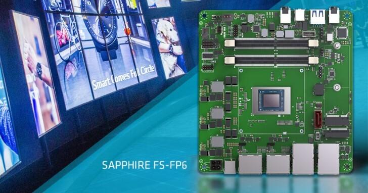 Sapphire推出V2000 FS-FP6,採用全新AMD Ryzen Embedded V2000系列嵌入式處理器
