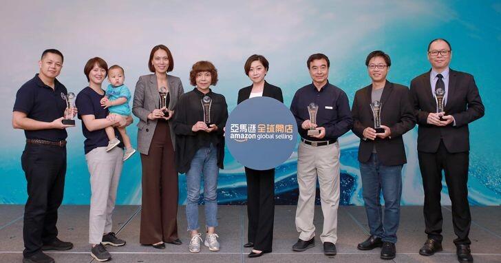 亞馬遜全球開店發佈四大策略,幫助台灣賣家開啟跨境電商