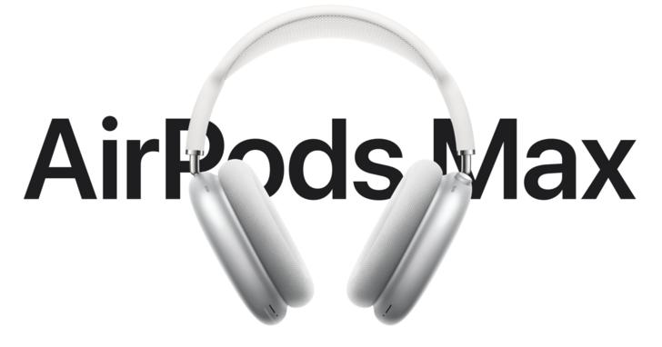 蘋果 AirPods Max 耳機官網開賣囉!現在訂購農曆年前可以拿到