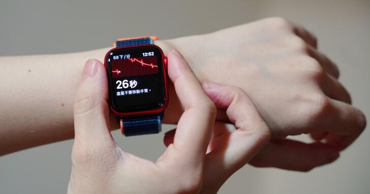 Apple Watch 心電圖實測,30 秒判斷是否有心房顫動情形