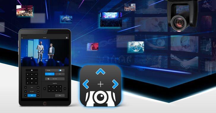 圓展推出全新App,透過iPad輕鬆管理專業影音攝影機