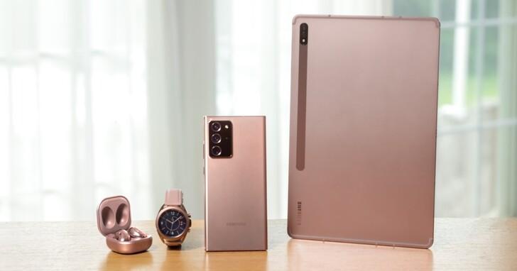 三星公布 Android 11 台灣升級時程,Galaxy S20 系列為首批更新機種