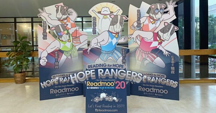 Readmoo 發表 2020 閱讀報告:女性偏好閱讀文學類、男生愛看領導統御書籍