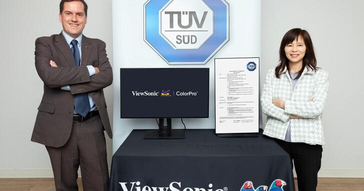 ViewSonic與TÜV SÜD攜手合作為顯示器色盲友善設計訂定測試方法