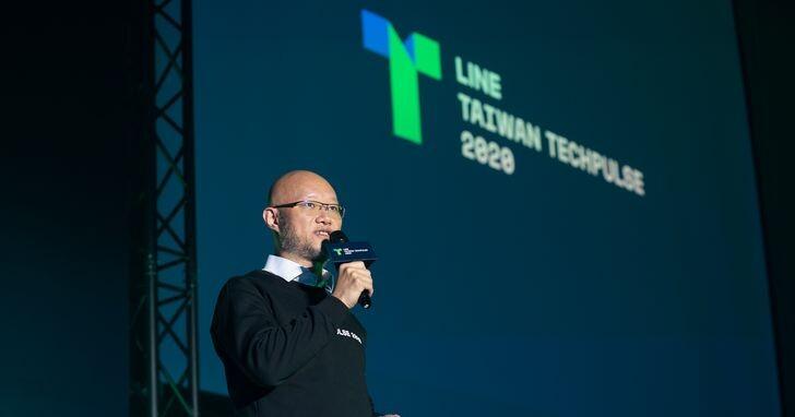 LINE年度開發者正式公開LINE CLOVA關鍵佈局