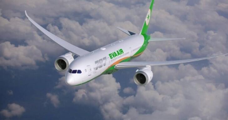 長榮航空針對紐籍機師一案道歉,表示將對該機師做出懲處
