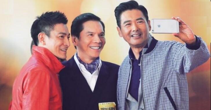 香港富豪「龍五」向華強父子申請在台定居,陸委會證實