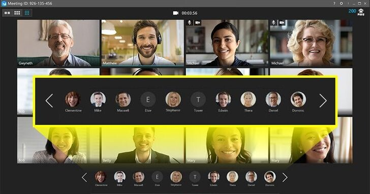 訊連科技U會議推出6.5版更新,支援200人同時參與線上會議