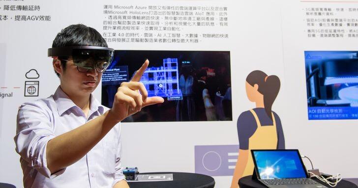 遠傳、台達電、微軟攜手打造全國第一座5G智慧工廠,明年2月公開展示