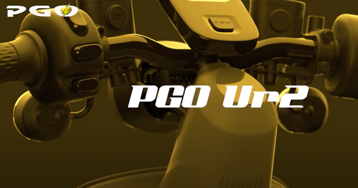 PGO 釋出 Ur2 Plus 新車預告影片,採 Gogoro VIVA 架構並主打年輕化設計