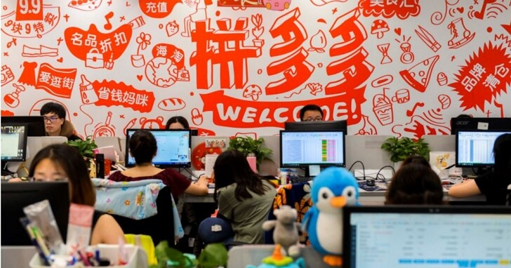 中國電商員工下班猝死、殘酷加班現象惹議,官方回應「這是一個用命拼的時代」引爆眾怒