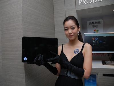 HP ENVY 14 Spectre 魅影登場,主打玻璃背蓋美學