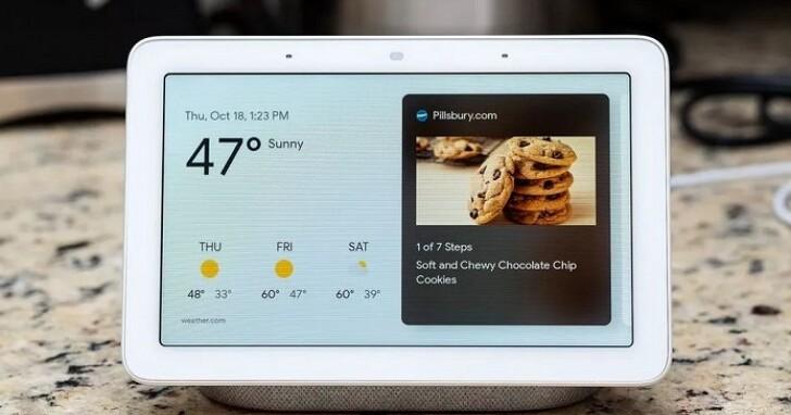 Google新智慧喇叭可能將Pixel 4的Soli手勢追蹤技術納入,但改用來追蹤睡眠