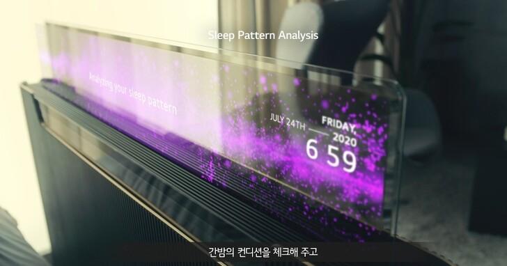 比小米透明電視更神奇!LG 展出進化版透明電視、可以嵌在床頭直接升降
