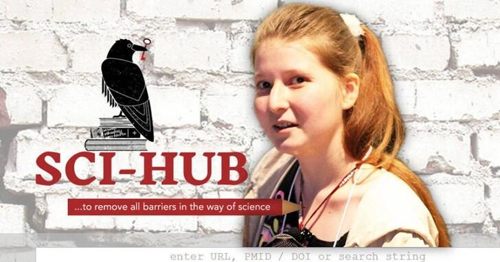 除了川普被封鎖Twitter外,號稱「科學界的海盜灣」的Sci-Hub也被Twitter永久封鎖