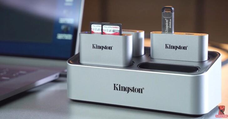金士頓推出模組化讀卡機擴充座 Workflow Station,可同時傳輸多張記憶卡或儲存設備間資料