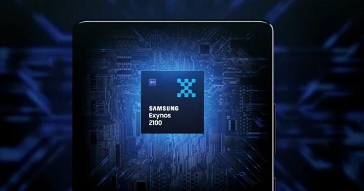 三星發表旗艦處理器 Exynos 2100 , 5nm EUV 製程提高性能 30%、Snapdragon 888 對手來了!