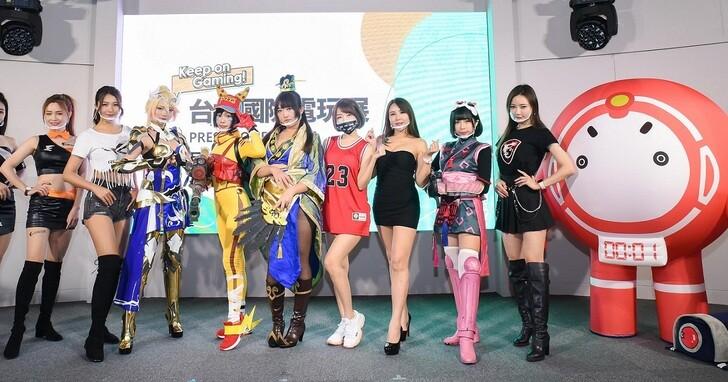 手遊晉升核心內容,2021 台北電玩展 1 月 28 日南港登場