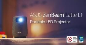造型就像拿鐵咖啡杯,ASUS 推出 ZenBeam Latte L1 迷你投影機