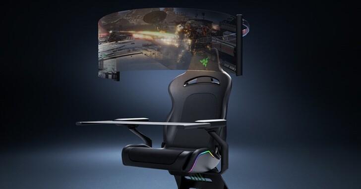 Razer 重新定義電競椅,可收納環繞螢幕加上 4D 觸覺回饋,大幅加強遊戲沉浸體驗