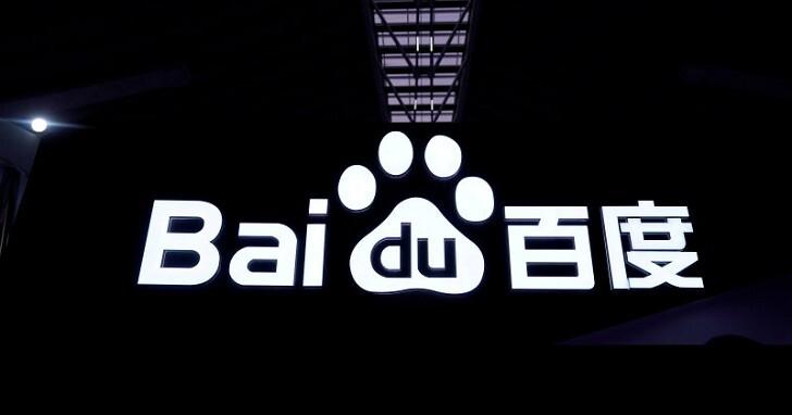 百度也來參一腳智慧汽車市場,宣布與中國吉利共同籌組公司