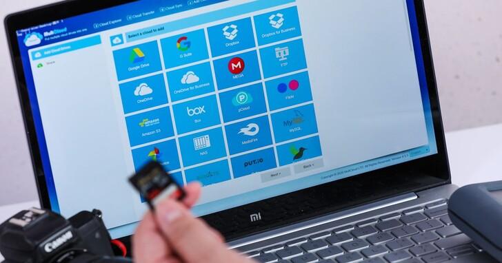 Google相簿收費後空間哪裡找?教你打造雲端「組合包」,多雲端空間合併、分享用起來