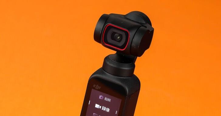 DJI OSMO Pocket 2評測,口袋雲台相機再進化