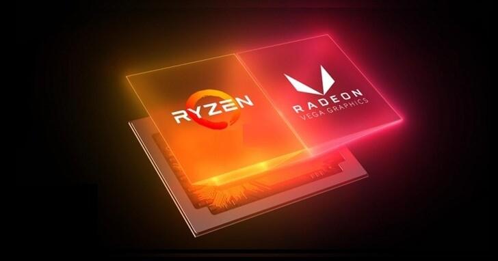 AMD Ryzen 7 5800G桌上型處理器八卦曝光,仍搭配Vega 8顯示核心