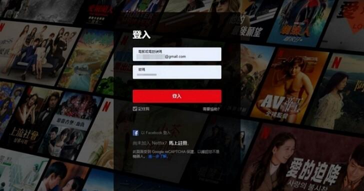Netflix通知美國用戶,標準和高級訂閱價格上漲開始生效