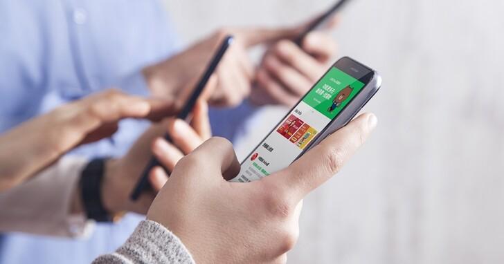 LINE Pay 貸款服務升級,10 間銀行可提供線上低利率貸款申請