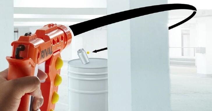 刺客聯盟專用?Nerf 推出「子彈會轉彎」的新款玩具手槍